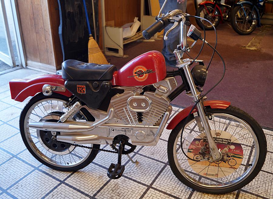 "Harley-Davidson Roadmaster Sportster  20"" bike"